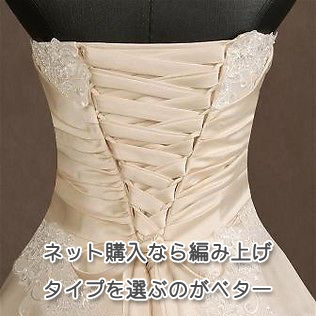 ii_weddingdress2