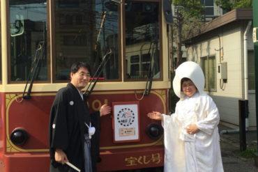 <東京>都電荒川線9001系